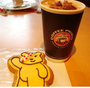 COFFEE PRIMO.jpg