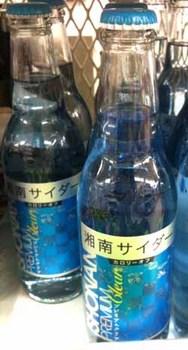 3湘南.jpg