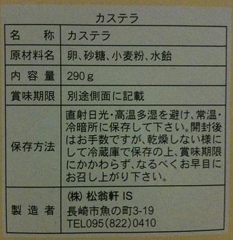 IMG_5653.JPG